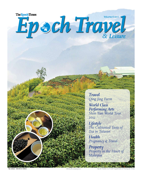 Epoch Travels Volume 6 pg 01.pdf